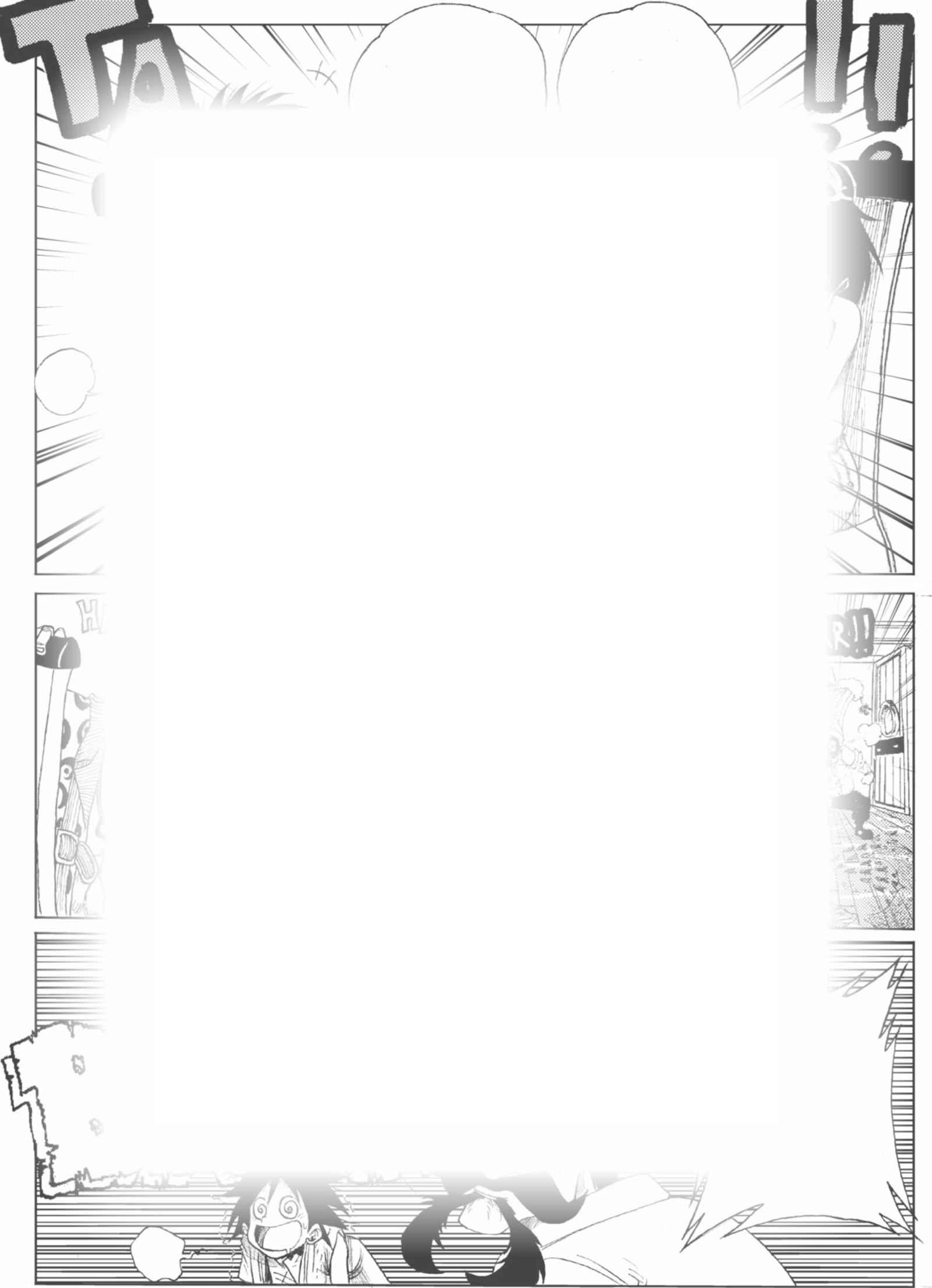 さそり : チャプター 1 ページ 4
