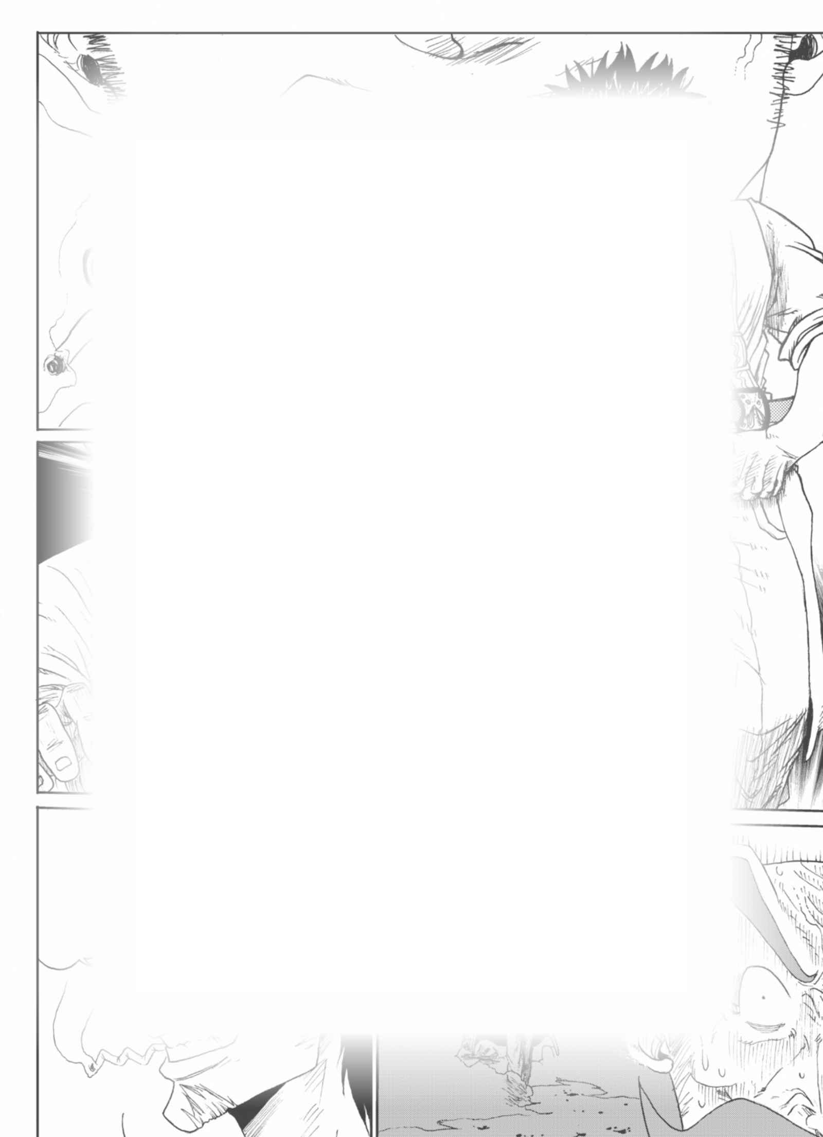 さそり : チャプター 1 ページ 5