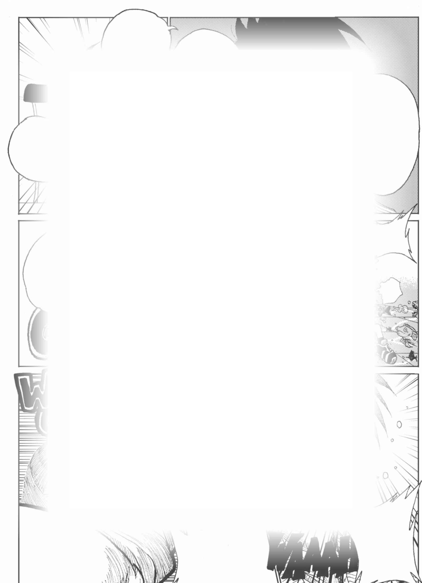 さそり : チャプター 1 ページ 6