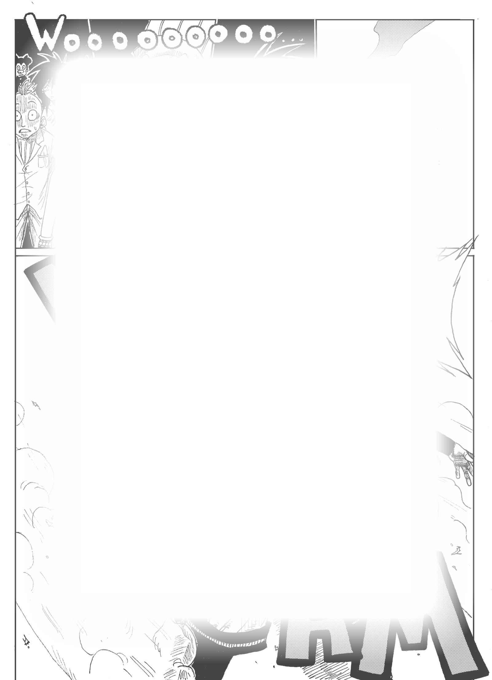さそり : チャプター 1 ページ 7