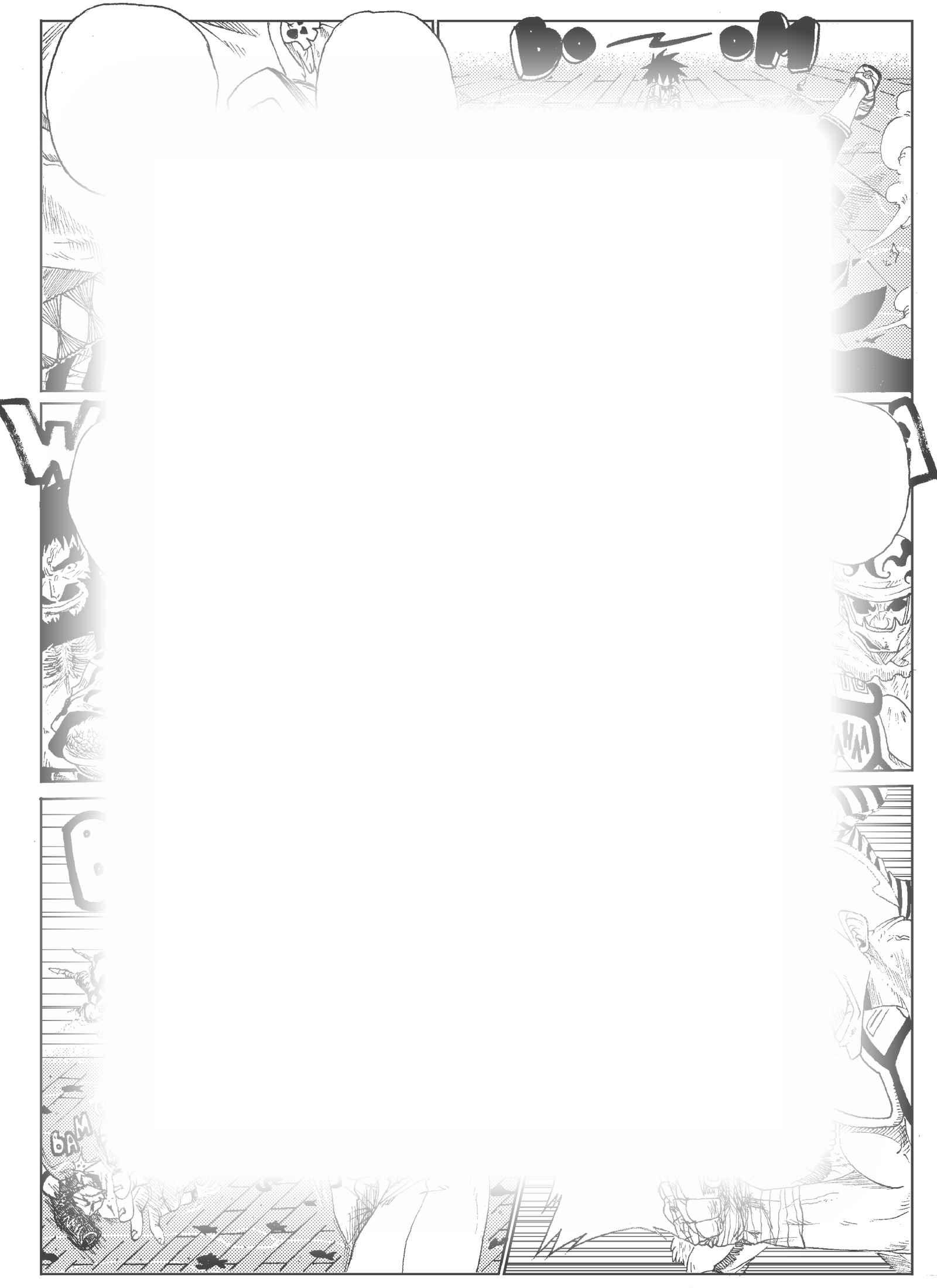 さそり : チャプター 1 ページ 8