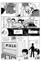 Love is Blind : Глава 1 страница 24