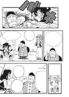 DBM U3 & U9: Una Tierra sin Goku : Chapter 1 page 10