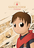 Sandstorm Tower : Chapitre 1 page 1