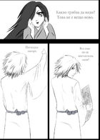 Follow me : Chapter 1 page 10