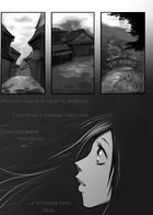 Follow me : Chapter 1 page 2