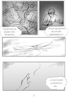 Follow me : Chapter 1 page 3