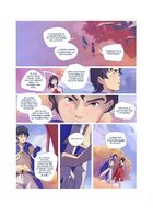 EDEN la seconde aube : チャプター 1 ページ 8