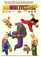 DBM U3 & U9: Una Tierra sin Goku : Глава 8 страница 1
