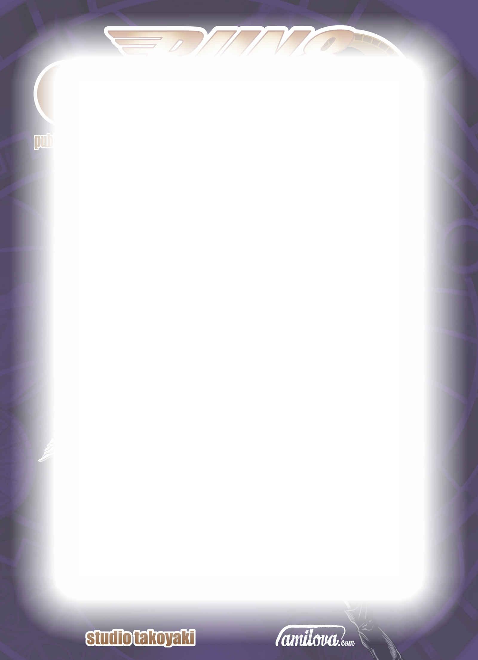 Run 8 (dark fantasy) : Chapitre 5 page 1