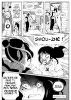 Wisteria : Chapitre 24 page 20