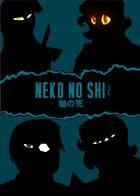 Neko No Shi  : Chapitre 8 page 2