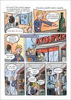La bande de losers et Dieu : Chapitre 3 page 3