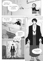 Les Sentinelles Déchues : Chapitre 8 page 4