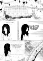 L'œil du Léman : Capítulo 2 página 5