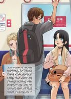 Tokyo Parade : Chapitre 1 page 2
