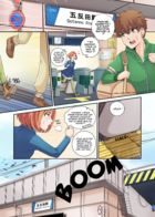 Tokyo Parade : Chapitre 1 page 3