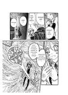 Vestiges : Chapitre 1 page 25