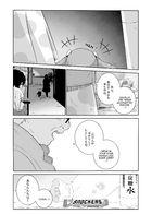 Tokyo Parade : Глава 2 страница 10