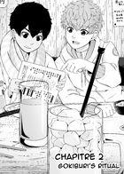Tokyo Parade : Глава 2 страница 1