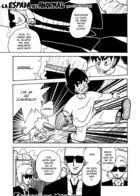 La Espada del Anormal : Capítulo 4 página 6