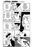 La Espada del Anormal : Capítulo 5 página 13