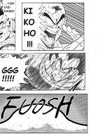 DBM U3 & U9: Una Tierra sin Goku : Глава 17 страница 26