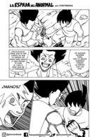 La Espada del Anormal : Capítulo 6 página 12