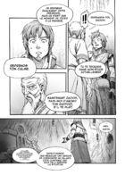 Shimbu Le Baleor Des Dieux : Chapter 1 page 28