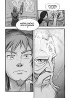 Shimbu Le Baleor Des Dieux : Chapter 1 page 42