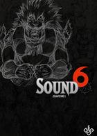 Sound 6 : A Naruto's Fan-fiction : Chapter 1 page 1