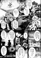SPREE★KILLER : チャプター 1 ページ 3