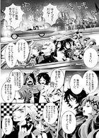 SPREE★KILLER : チャプター 1 ページ 16
