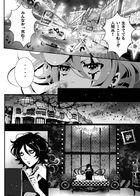 SPREE★KILLER : チャプター 1 ページ 18