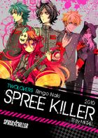 SPREE★KILLER : Capítulo 1 página 1
