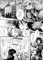 SPREE★KILLER : チャプター 2 ページ 6