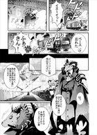 SPREE★KILLER : チャプター 2 ページ 9