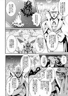 SPREE★KILLER : チャプター 2 ページ 10