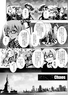 SPREE★KILLER : チャプター 2 ページ 11