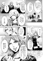 SPREE★KILLER : チャプター 2 ページ 13