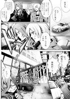 SPREE★KILLER : チャプター 2 ページ 14