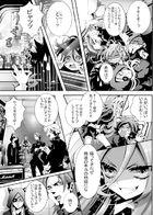 SPREE★KILLER : チャプター 2 ページ 15