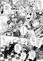 SPREE★KILLER : チャプター 2 ページ 22