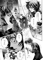 SPREE★KILLER : チャプター 2 ページ 23