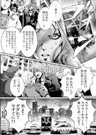 SPREE★KILLER : チャプター 2 ページ 24