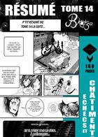Athalia : le pays des chats : Chapitre 22 page 7