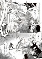 kaldericku : チャプター 1 ページ 14