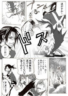kaldericku : Capítulo 1 página 17