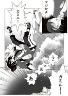 kaldericku : チャプター 1 ページ 22
