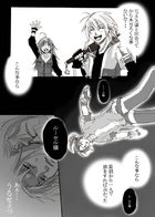 kaldericku : チャプター 1 ページ 26